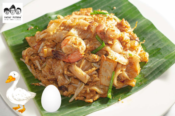 Penang Char Kueh Teow (added duck egg) side view