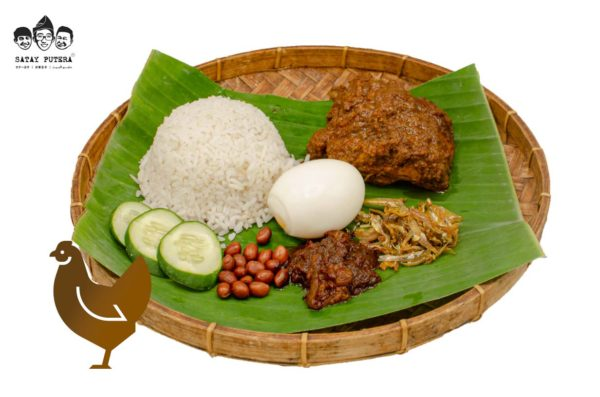Nasi Lemak With Chicken Curry